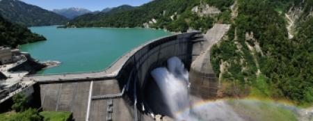İçme Suyu Ve Sulama Barajı